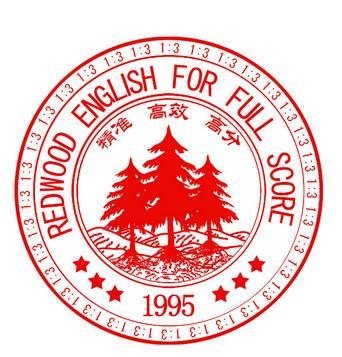红杉树英语