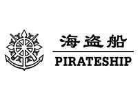海盗船饰品