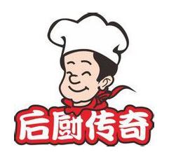 后廚傳奇中式快餐