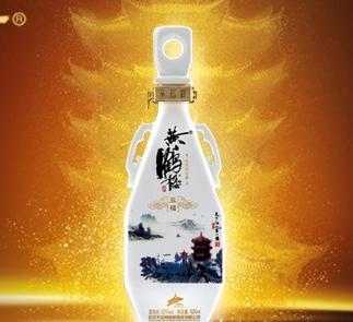 黄鹤楼酒加盟图片