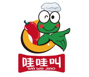 哇哇叫干锅