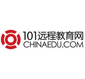 101远程教育