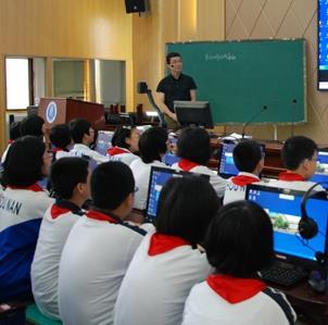 101远程教育加盟图片