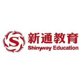 新通教育加盟