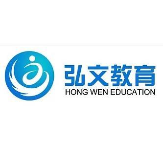 弘文教育加盟