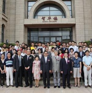 智华教育加盟图片