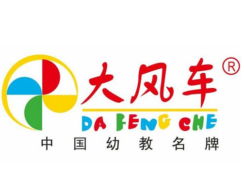 北京大风车幼儿园诚邀加盟