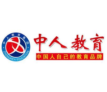 中人教育诚邀加盟