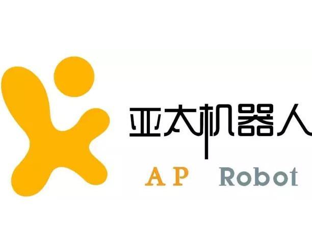 亚太机器人