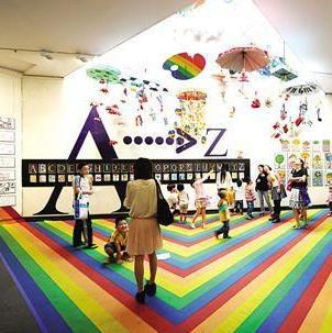 大艺术创意教育加盟图片