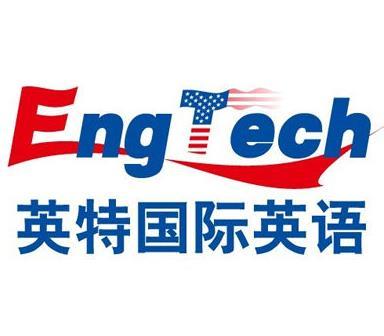 英特国际少儿英语加盟