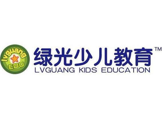 绿光少儿教育