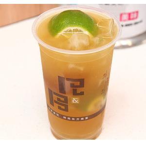 N&B世界茶饮