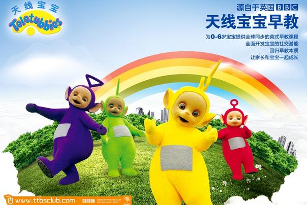 天线宝宝早教加盟好不好 - 家具设计图 - 中国诗歌网