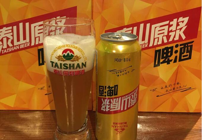 泰山原浆啤酒怎么代理加盟