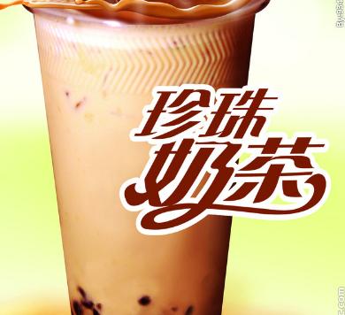 扬州奶茶店加盟