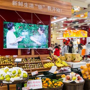 进口食品超市加盟