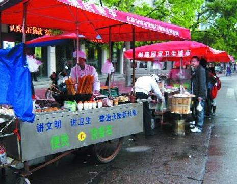 北京早餐车