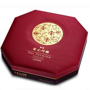 香港美心月饼