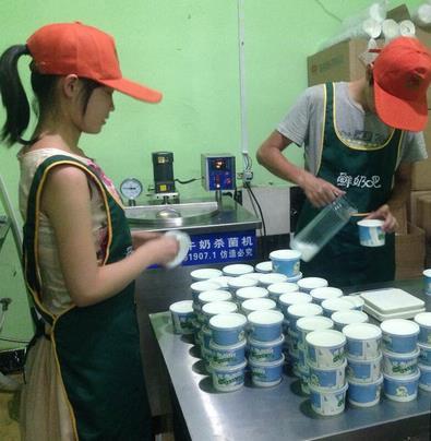 北京鲜奶吧加盟