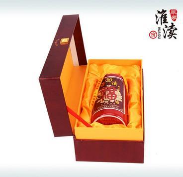 淮渎米酒加盟图片