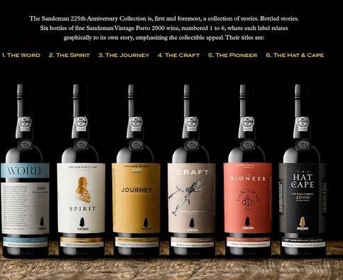 9秩典洋酒