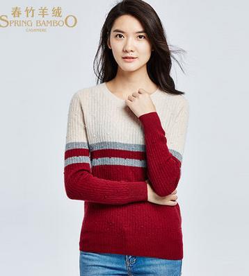 春竹羊毛衫