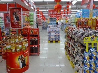 乐翻天2-10元生活超市加盟