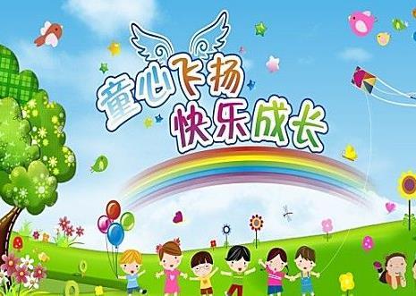 郑州幼儿园加盟图片