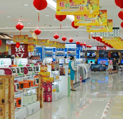 長沙千惠超市