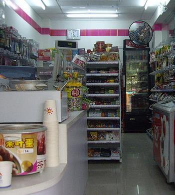 浙江便利店加盟图片