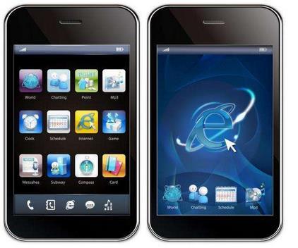 智能手机加盟图片