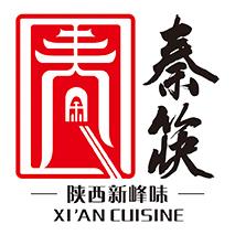 秦筷脆皮肉夹馍