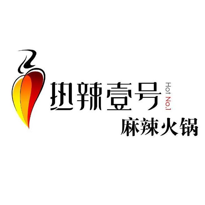 热辣壹号加盟