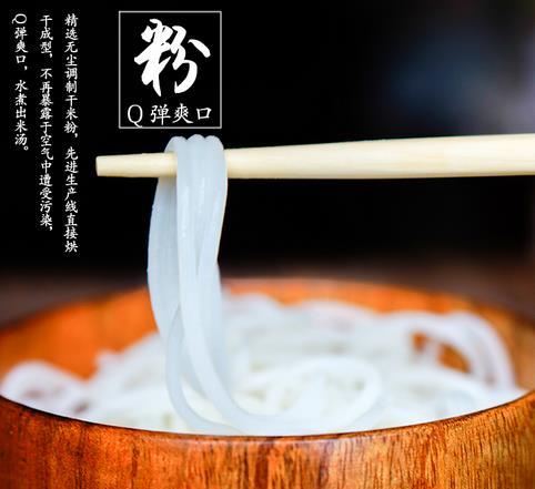 柳州螺丝粉