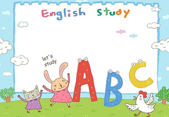 趣学英语加盟条件