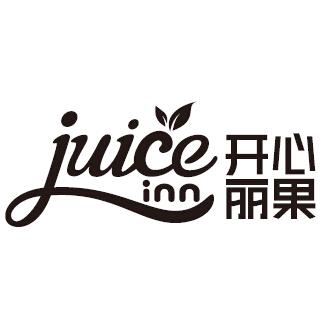 开心丽果鲜榨果汁吧