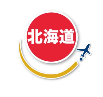 北海道日本料理加盟