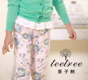 茶子树韩版童装加盟
