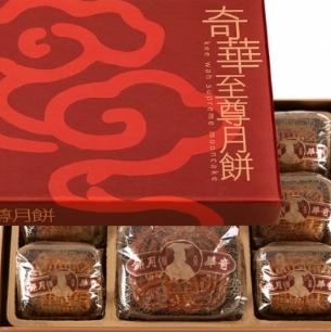香港奇华月饼加盟
