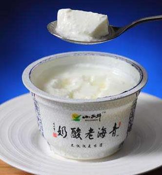 小西牛青海老酸奶