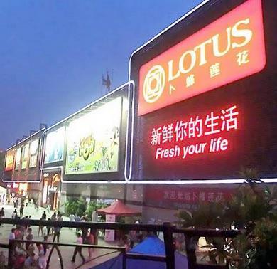广西壮族自治区水果店加盟品牌大全 广西壮族自治区水果店加盟品牌有