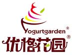 优格花园自助酸奶冰淇淋诚邀加盟