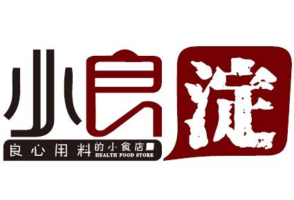 小良淀藕乡蒸饺