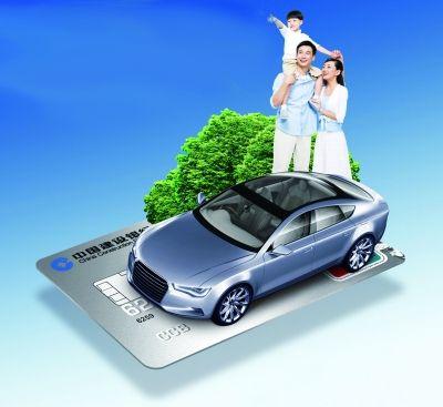 新华汽车保险加盟图片