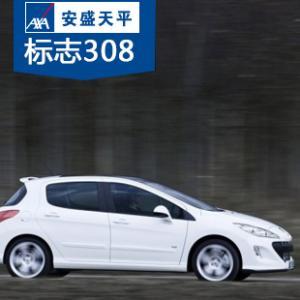 天平汽车保险公司加盟图片