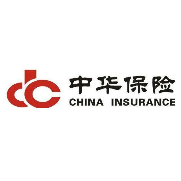 中华保险车险