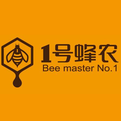 1号蜂农诚邀加盟