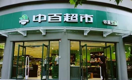 design 便利店门头设计设计图__广告设计_广告设计_设计图  超市门头
