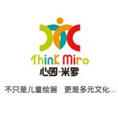 心园米罗国际美术教育诚邀加盟